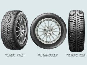 Новые шипованные шины BLIZZAK SPIKE-01 от Bridgestone